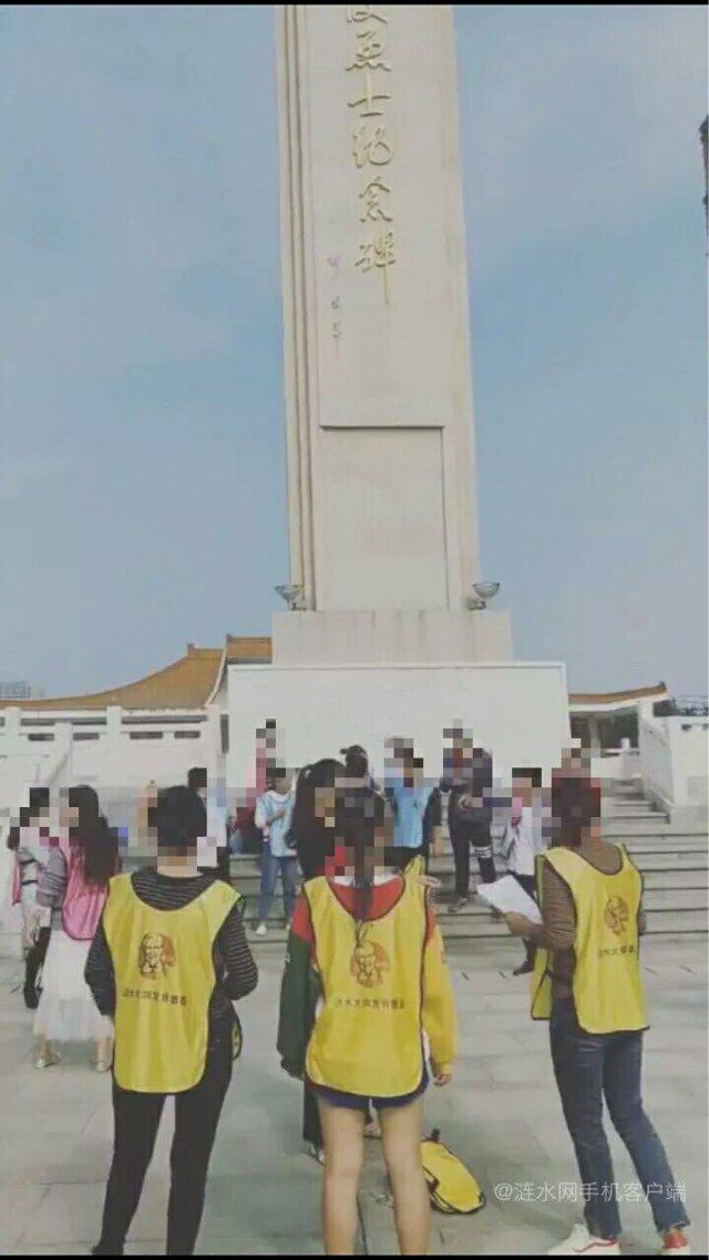 肯德基近20名员工烈士纪念碑前跳舞 网友谴责