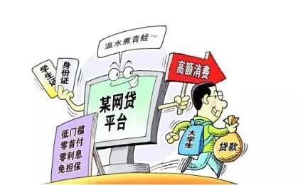 """大批90后成""""老赖""""大军,近半不知网贷逾期后果!"""