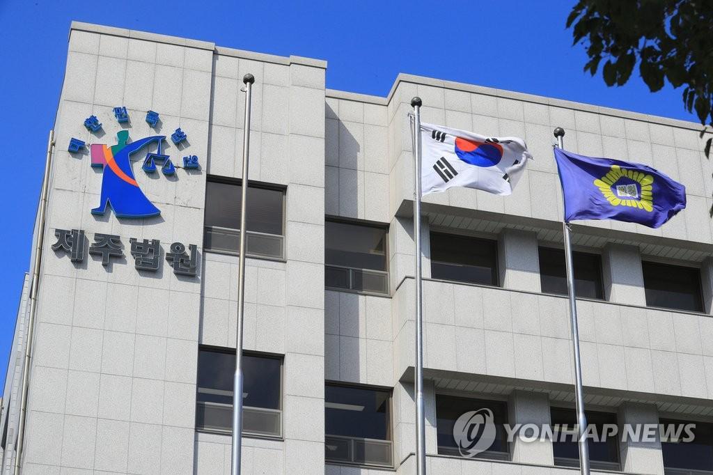 22岁中国女子在韩国济州被多次强奸 罪犯获刑5年
