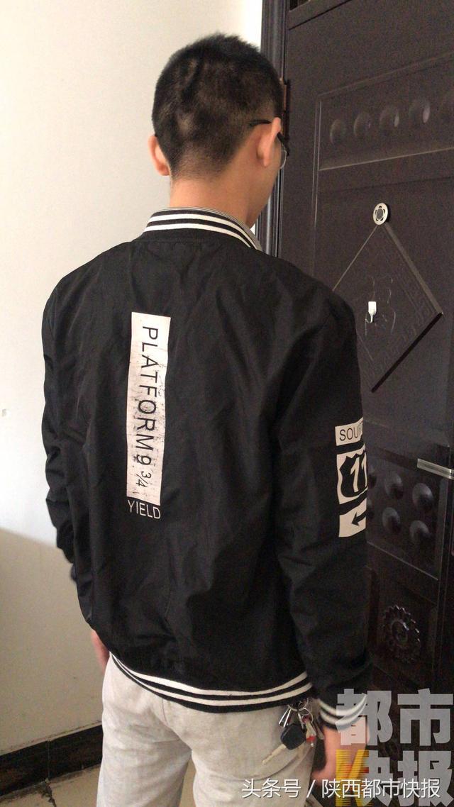 西安一男子身陷网贷 丢了公务员的工作 照片被恶意P图