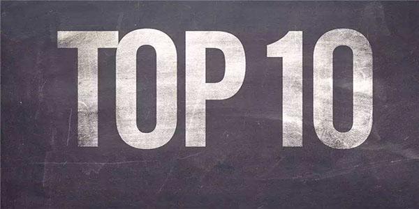 2018最新十大靠谱网贷平台排名是什么?这些平台你了解吗