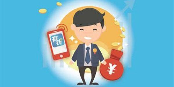 民营银行的新网银行好人贷额度有多少?下款情况如何?