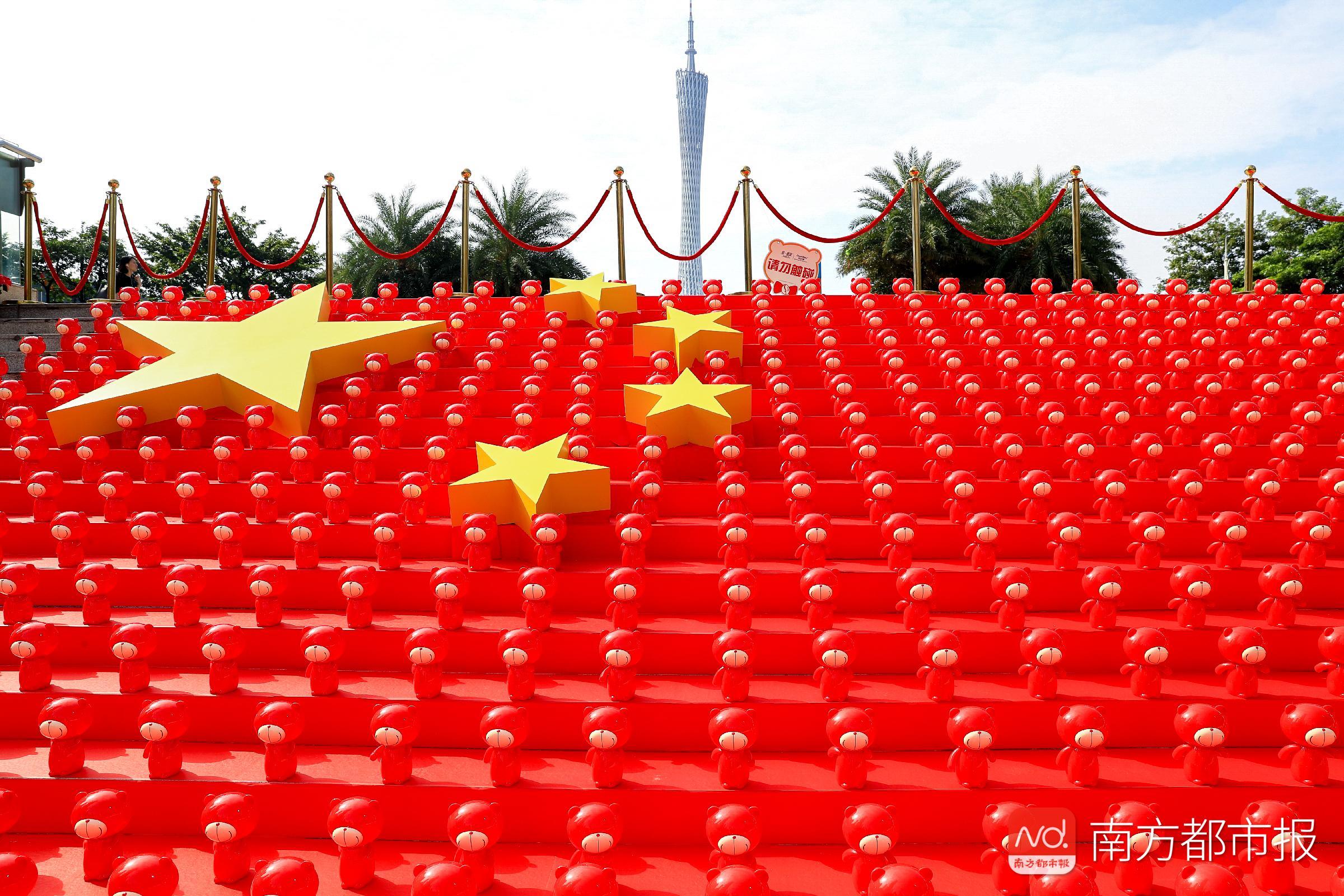 1666只熊宝宝组成的国旗,向国庆69周年致敬!