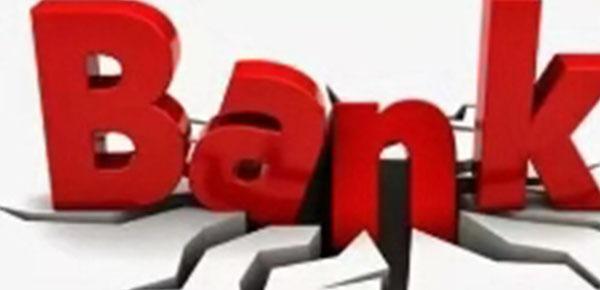 个人在农业银行贷款50万需要哪些条件?小编告诉你怎样在农业银行贷款!