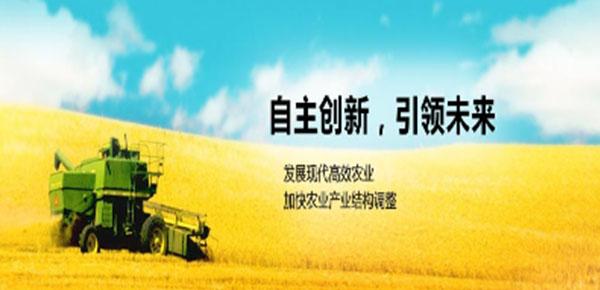 农业银行农村个人生产经营贷款需要具备哪些资质?全套申请攻略都在这了!