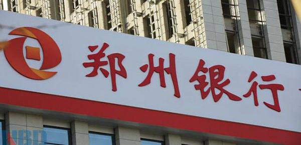办理郑州银行信用卡需要什么条件?审批需要多久?