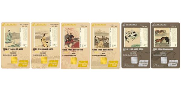 邮政银行《诗经》主题卡怎么样?有哪些权益可以吸引大家呢?