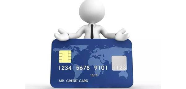 信用卡办下来不激活会怎么样?没想到影响会这么大吧!