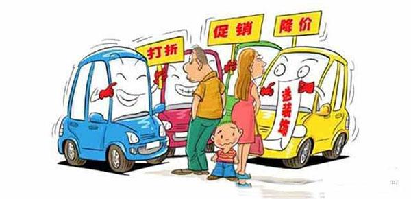 购车贷款的零首付是馅饼还是陷阱呢?贷款买车需要留心以下两大陷阱!