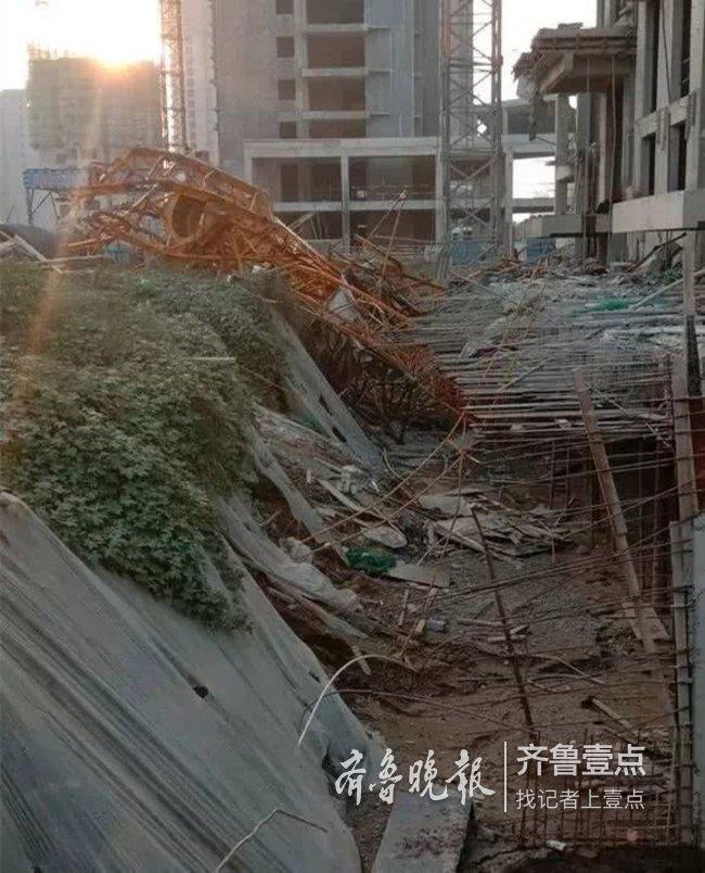 山东一工地塔吊倒塌3人死亡 全区在建工地已全停