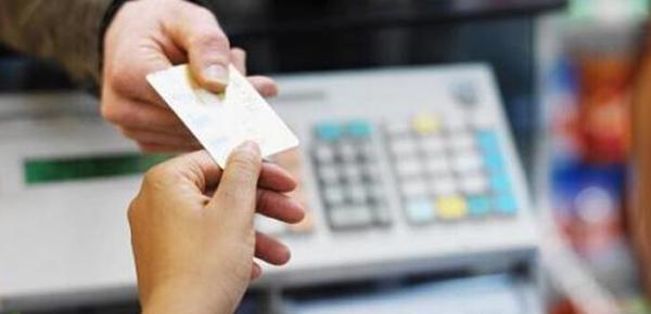 如何刷信用卡才最划算?最划算的刷卡攻略送给你!