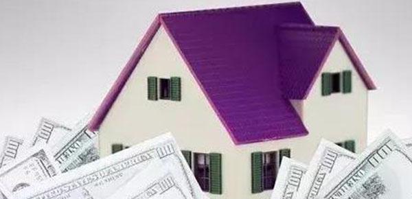 光大银行个人住房贷款使用周期有多长?申请全攻略都在这了!