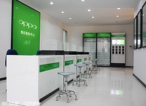 OPPO售后维修-北京房山城关中原店