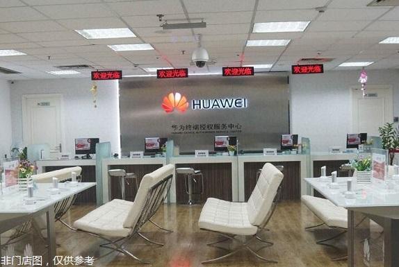 北京神州数码科捷-科学院南路店