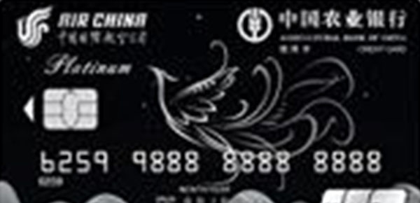 中国农业银行凤凰知音联名信用卡额度有多少?不要在纠结好不好!