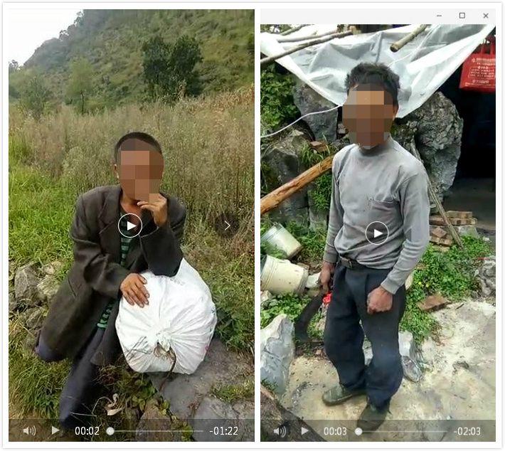 政府要给单身汉发老婆?贵州两男子散布谣言被拘