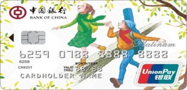 中国银行都市缤纷信用卡(青葱版-白金卡)测评来袭!