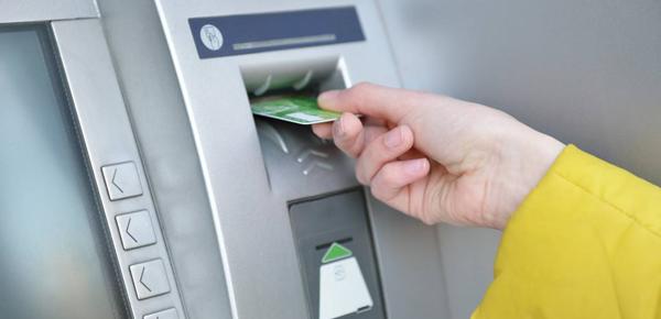 信用卡正确的取现方式是什么?掌握取现技巧很重要!