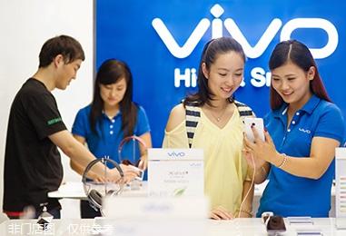 顺义区新顺北大街VIVO售后服务中心