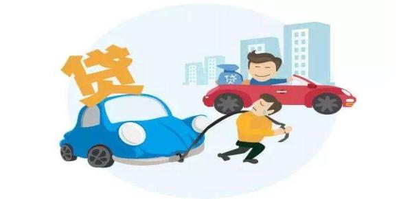 建行车e贷好申请吗?满足哪些条件才可以申请?