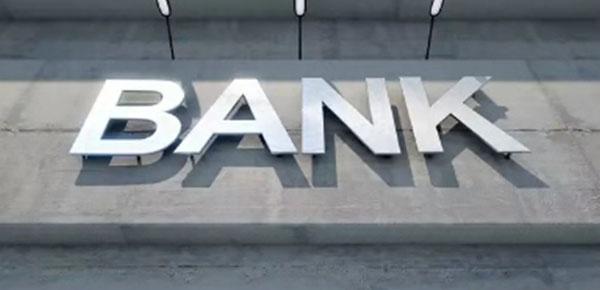 正规银行信用贷款申请条件是什么?小编告诉你哪个银行好办!