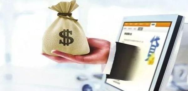 利息最低的正规贷款口子大盘点,总有一款是你要的!