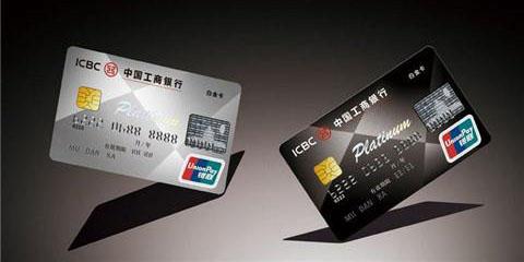 6星级工商信用卡额度有多少?该如何提高额度呢?