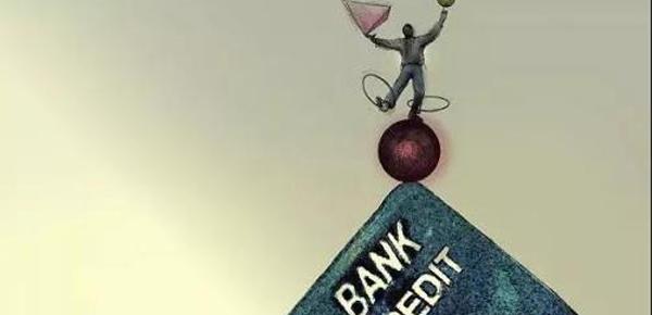 信用卡逾期几天会上征信?只要不超过这个天数就没事!