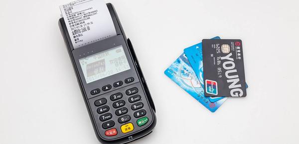 信用卡养卡pos机选哪个好?个人养卡就要用这种pos机!
