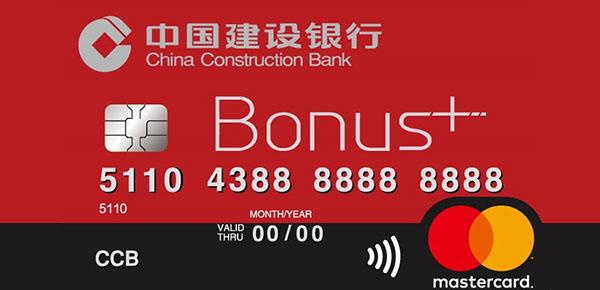 建设银行龙卡优享信用卡境外消费权益有哪些?年费又会有多少?