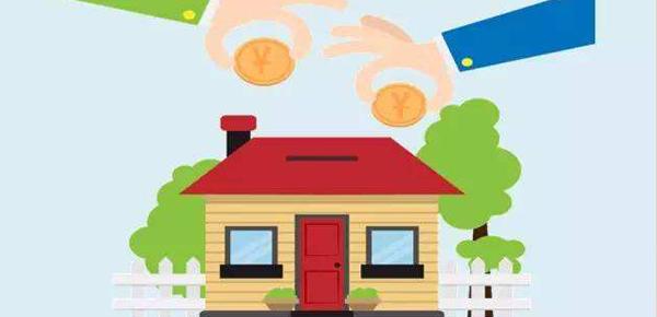 哪种公积金贷款还款方式最好呢?最全公积金贷款还款攻略送给你!