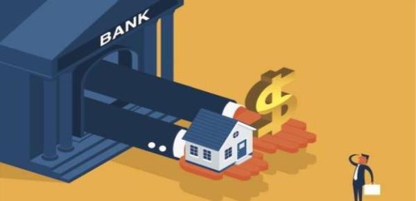 建行房贷好审批吗?审批时间要多久?