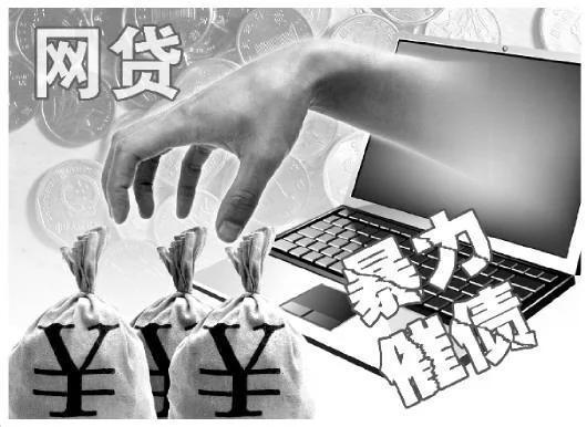 网贷逾期后,暴力催收者经常使用的几板斧几乎都存在违法行为