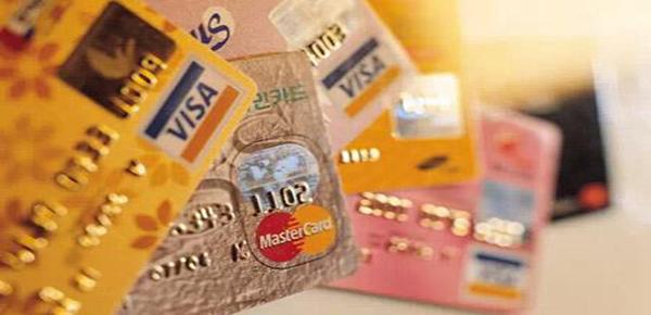 2018信用卡秒批新口子有哪些?这些值得收藏起来!