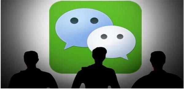 微信私人放款是什么?私人放款合法吗?