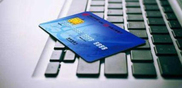 信用卡额度为什么会出现负数?额度为负数的后果很严重吗?