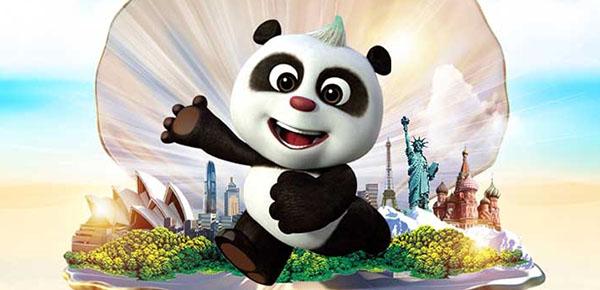 华夏银行熊猫旅游卡申请全攻略!让你乐享旅途畅游世界~