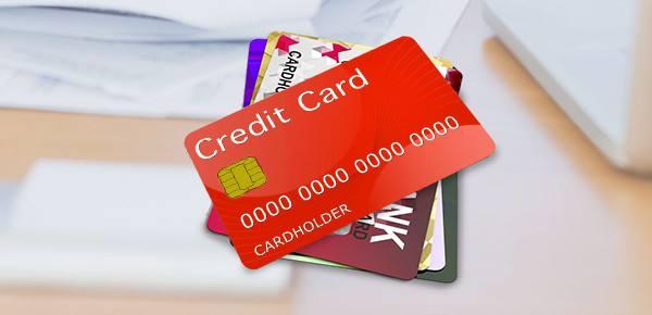 用信用卡还信用卡风险大吗?如何计算利息?