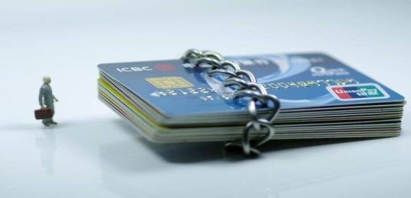 信用卡逾期对贷款有影响吗?逾期几次不能办理贷款?