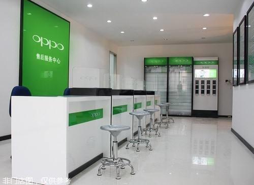 北京市西城区马甸OPPO客户服务中心