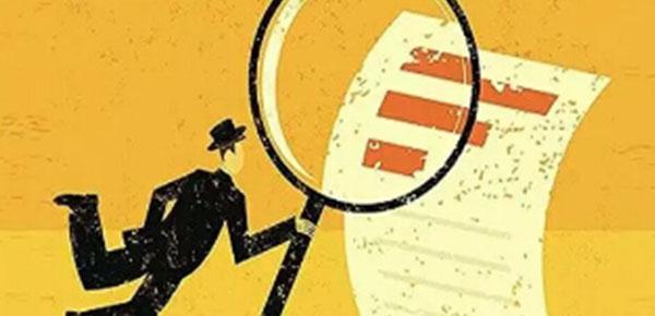 浙商银行个人消费信用贷款申请条件是什么?申请全攻略都在这了!