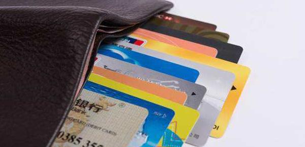 关于信用卡年费你真的了解吗?免年费的技巧就这么多!