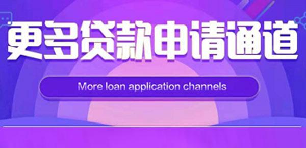 有借友还系统升级重新下款?苹果系统可以申请吗?