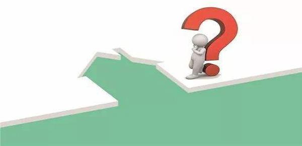 贷款买房有哪些误区?以下注意事项你不得不知道!