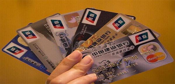建行哪种信用卡比较好?最值得大家养的5张建行卡不容错过!