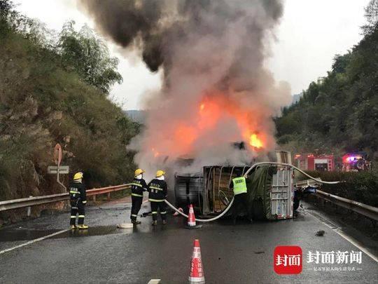 四川雅西高速9车连撞致7死12伤 4名遇难者身份确认