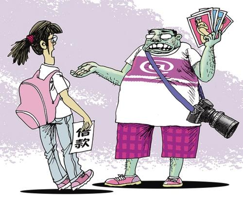 6个平台网贷7000 大连一女子遭遇暴力追债 收到合成裸照