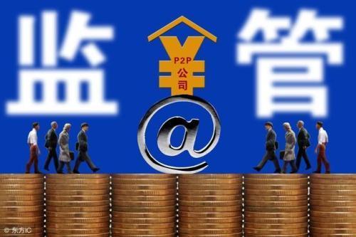 中国为何会突然出现那么多网贷公司
