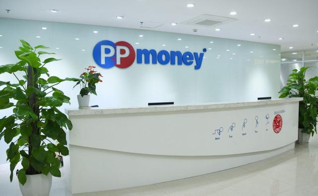 消息称 PPmoney 人去楼空,八大部门均已解散