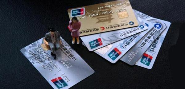 信用卡太多再申卡被拒?那是因为你不知这个申卡顺序!